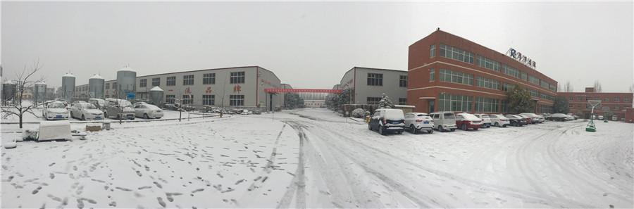 The heavy snow symbolizes a good harvest