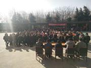 All employees of HuaLuo celebrate Chinese New Year