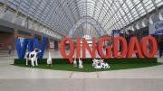 Mus Agro VIV EXPO in Qingdao of China