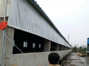 Farm Rolling Curtain