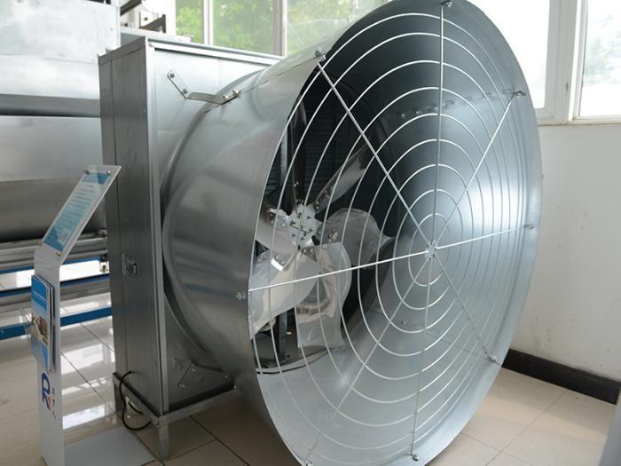 Cone Axial Fan